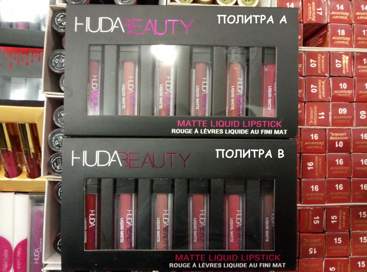Huda Beauty Matte Liquid Lipstick политра В