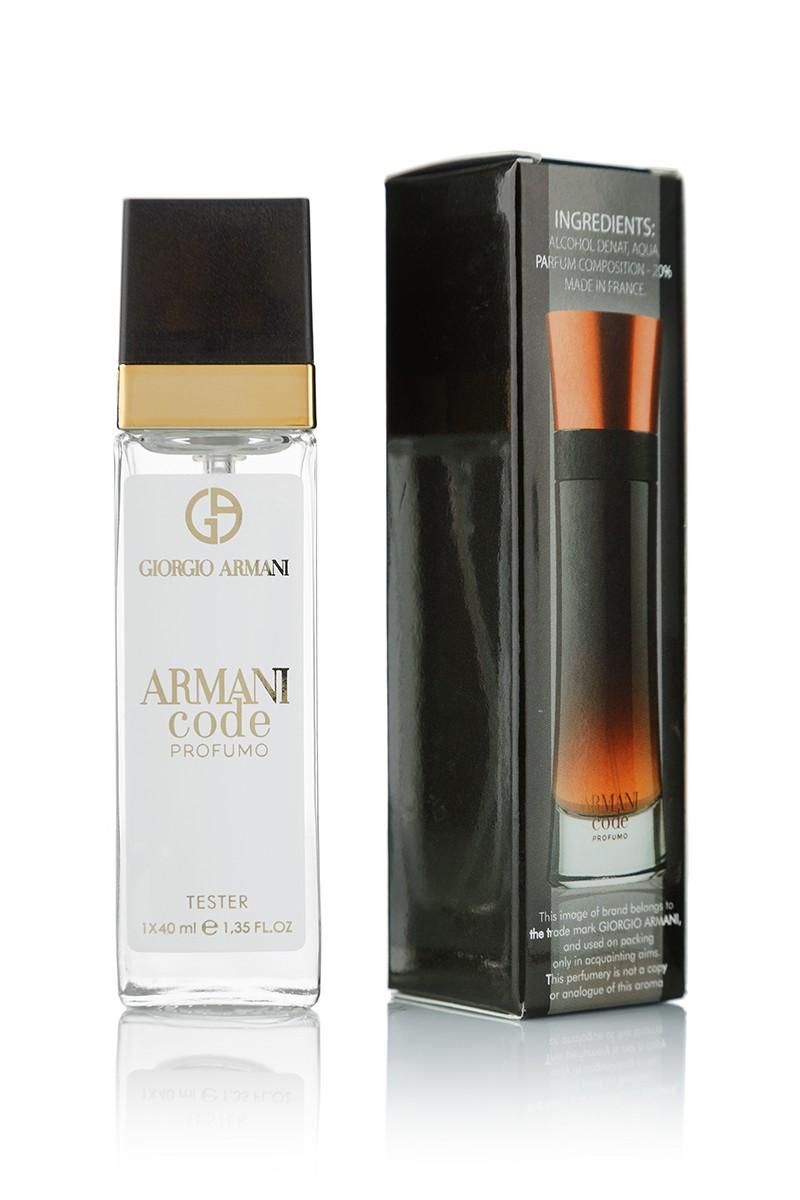 Armani Code Profumo edp 40 ml квадрат - Парфюмерия и косметика оптом ... 4f98c6f699f07