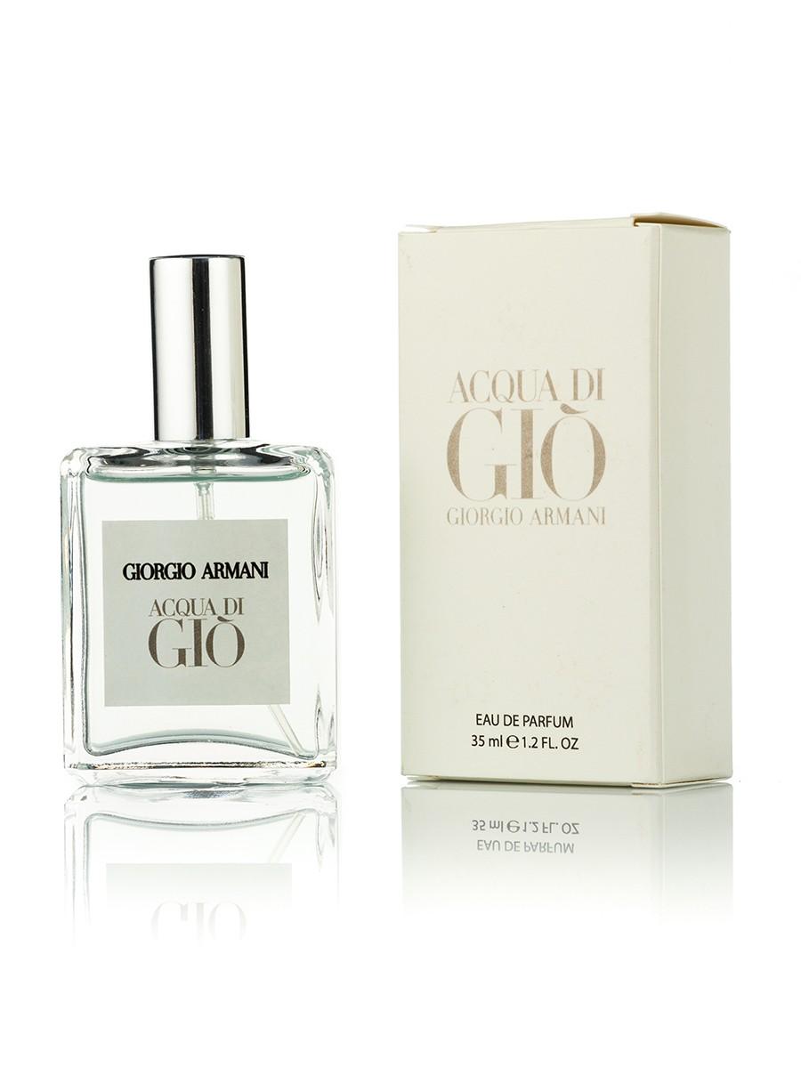Armani парфюмерия и косметика оптом интернет магазин парфюмерии
